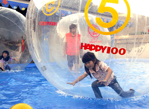 Girl in Zorb / Water Ball